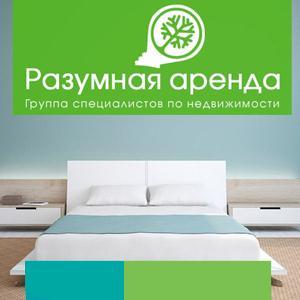 Аренда квартир и офисов Борисоглебского