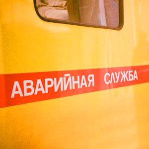 Аварийные службы Борисоглебского