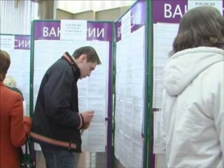 Центры занятости Борисоглебского