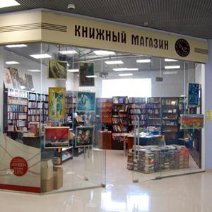 Книжные магазины Борисоглебского