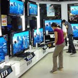 Магазины электроники Борисоглебского