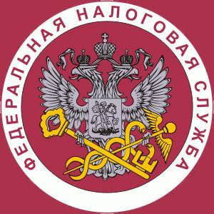 Налоговые инспекции, службы Борисоглебского