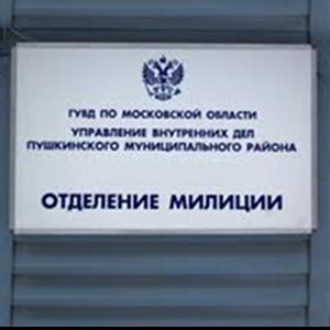 Отделения полиции Борисоглебского