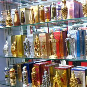 Парфюмерные магазины Борисоглебского