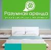 Аренда квартир и офисов в Борисоглебском