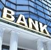 Банки в Борисоглебском