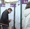 Центры занятости в Борисоглебском