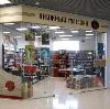 Книжные магазины в Борисоглебском