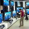 Магазины электроники в Борисоглебском