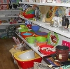 Магазины хозтоваров в Борисоглебском