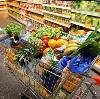 Магазины продуктов в Борисоглебском