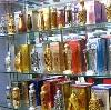 Парфюмерные магазины в Борисоглебском
